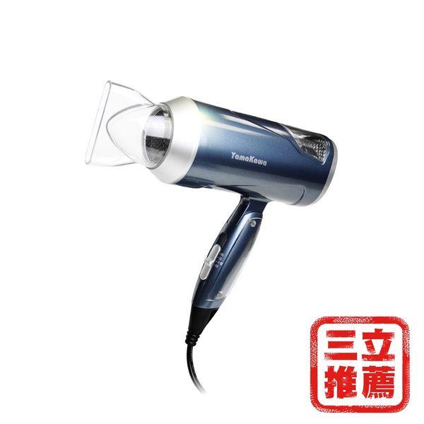 雙渦神器【YAMAKAWA】雙渦輪快速吹風機-電電購
