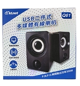 【kt.net】Q61二件式USB喇叭 KTSK2020-01BK