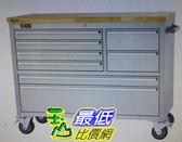 [COSCO代購] W1900500 Trinity 48 吋滑輪不鏽鋼工作檯