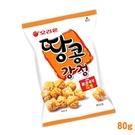 韓國 好麗友 花生脆菓 80g 單包 花生 韓國傳統點心 現貨