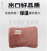 熱水袋註水可愛學生女小號毛絨暖水袋便攜式防爆熱敷暖肚子暖寶寶 110v現貨