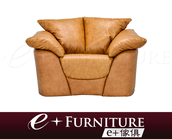『 e+傢俱 』LS49 加斯帕德 Gaspard 超舒適質感牛皮沙發 全牛皮 | 半牛皮 《可卸式椅背靠墊設計》