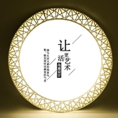 led燈 LED吸頂燈圓形臥室燈現代簡約大氣客廳燈過道走廊兒童房陽臺燈具 LX曼慕