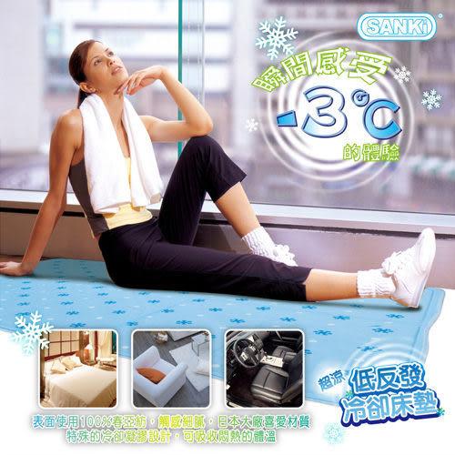 日本sanki夏日超涼爽低反發萬用冷卻床墊(雙單人)加2個枕墊(床墊x1枕墊x2)印花