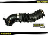 莫名其妙倉庫【5P040 1.5渦輪車空氣管】原廠 17 Kuga 1.5T 渦輪 Ecoboost專用 2T 3T 4T
