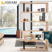 ASSARI-艾爾莎4尺展示櫃(寬120x深35x高198cm)