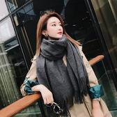秋冬季韓版百搭簡約長款加厚潮男女圍巾情侶披肩 LQ770『夢幻家居』