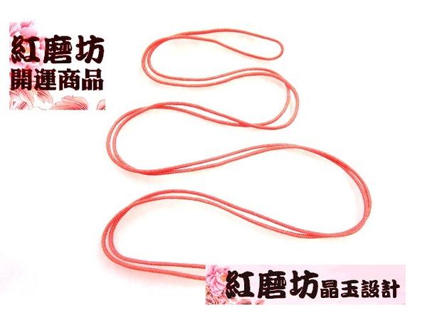 【Ruby工作坊】「一條120CM  」 NO.120R大紅色B玉線120CM一條(串珠/手項鍊手創材料)