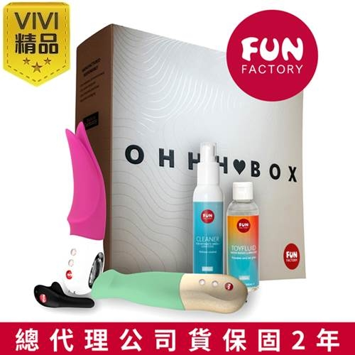 總代理公司貨保固兩年 情趣商品 德國Fun Factory Ohhh Box 女性情趣禮盒組 按摩棒 潤滑液 消毒液
