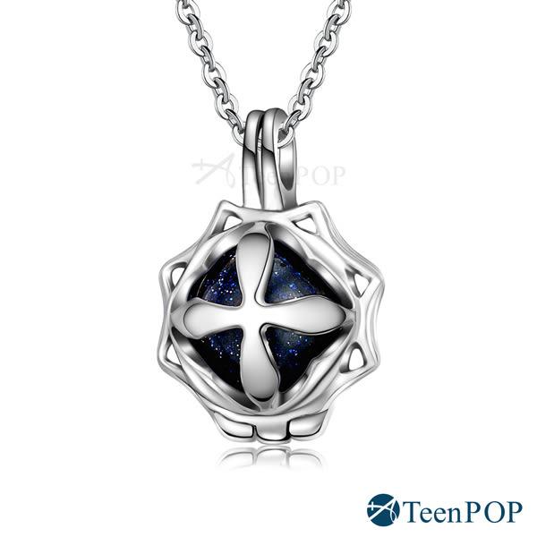 十字架項鍊 ATeenPOP 個性項鍊 鈦鋼項鍊 男生項鍊 最後戰役 可打開設計