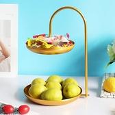 果盤 北歐創意客廳家用水果盤網紅鐵籃茶幾桌面多層糖果盆首飾收納托盤