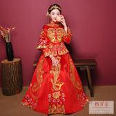新款結婚敬酒服新娘禮服中式婚紗古裝嫁衣