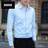 寸衫男 白襯衫男長袖潮流商務修身韓版帥氣寸衫職業正裝秋季上衣男士襯衣 布衣潮人