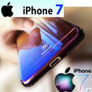 倍思 iPhone 7 電鍍琉光 變色 手機殼 4.7吋 保護殼