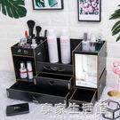 桌面化妝品收納盒梳妝台大碼歐式木制抽屜式公主整理盒家用置物架-享家生活館 YTL
