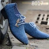 春夏季男士布皮鞋商務休閒潮流正韓皮鞋男透氣英倫繫帶尖頭潮男鞋 優家小鋪