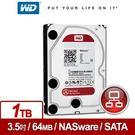 【台中平價鋪】全新 WD10EFRX 紅標 1TB 3.5吋 NAS硬碟 1代理商盒裝貨 3年保固