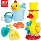 兒童寶寶洗澡玩具小黃鴨子洗頭杯女孩男孩嬰兒戲水車沙灘玩水花灑