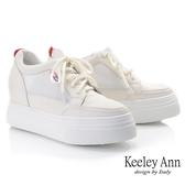 Keeley Ann墊起腳尖愛 厚底側邊氣孔綁帶休閒鞋(米白色) -Ann系列