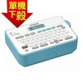 【送3號鹼性電池】EPSON LW-K200BL 輕巧經典款標籤機