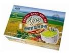 阿邦小舖 肯寶KB99香椿野菜燕麥粥30公克x24包/盒 2盒組