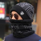 5折 男士套頭帽子圍脖冬季戶外防寒毛線帽護耳帽保暖加厚防風帽子脖套〖米娜小鋪〗