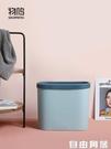 物鳴窄縫垃圾簍垃圾桶小家用客廳歐式臥室簡...