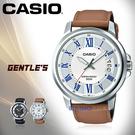 CASIO 卡西歐 手錶專賣店 MTP-E130L-7A 男錶 真皮錶帶 防水 日期顯示