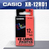 CASIO 卡西歐 專用標籤紙 色帶 12mm XR-12RD1/XR-12RD 紅底黑字 (適用 KL-170 PLUS KL-G2TC KL-8700 KL-60)