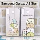 角落生物空壓軟殼 Samsung Galaxy A8 Star (6.3吋) 角落小夥伴【正版授權】