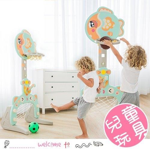 兒童戶外運動玩具 可升降籃球架足球門套圈三合一 預購品