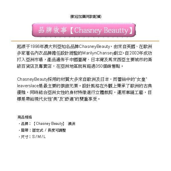Chasney Beauty-Venus三角褲S(淺灰)
