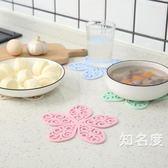 隔熱墊 防燙隔熱墊廚房餐桌墊防滑鍋墊家用創意耐熱墊茶杯墊碗墊杯墊盤墊 4色