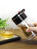 宜加美 雙層玻璃耐高溫飄逸杯茶具沖茶壺全過濾泡茶杯玲瓏杯