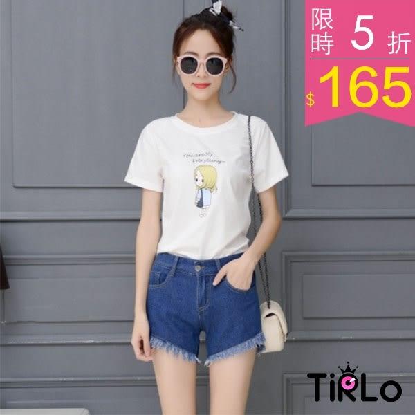 短褲-Tirlo-歐美感前短後長鬚邊牛仔短褲-兩色/26/27/28/29/30/31