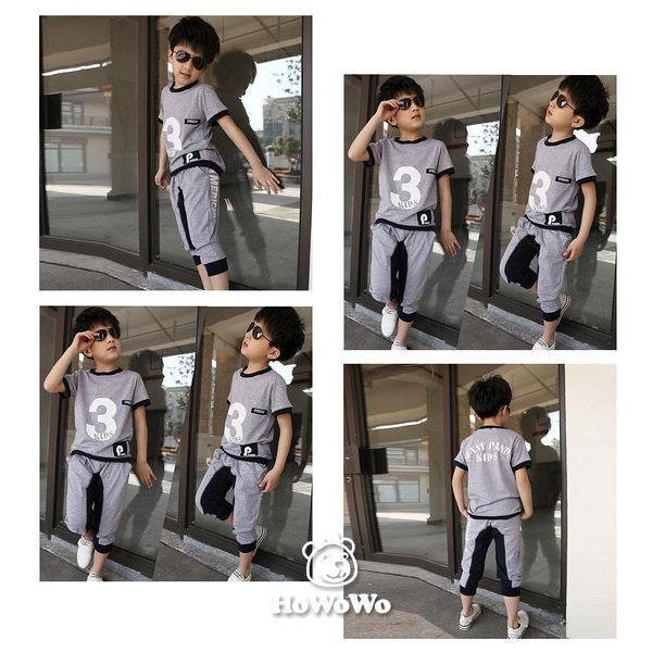 短袖套裝 數字3中大童 上衣T恤+七分褲 AL7629 好娃娃