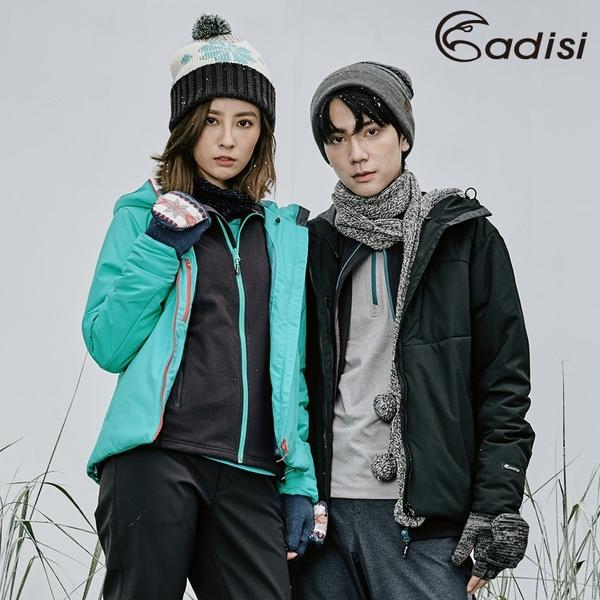 【爆殺↘799】ADISI 女保暖透氣背心 AV1821116 (S-2XL) / 城市綠洲 (彈力舒適、輕量保暖、速乾)