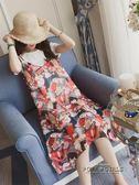 韓版夏裝2018新款裙子雪紡吊帶碎花洋裝女夏中長兩件套裝裙背帶   泡芙女孩輕時尚