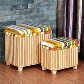 竹編收納凳子儲物凳可做 成人換鞋椅子穿鞋凳多功能整理儲物箱jy 限時八八折最後三天