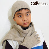 CoFeel酷咖絨 咖啡混紡兒童帥氣保暖帽-咖啡色(MJ0474K)
