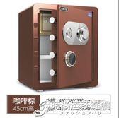 保險箱機械鎖保險櫃家用老式小型防盜隱形小保險櫃鑰匙款機械存錢箱45cm小型入櫃帶鎖手動