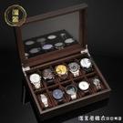 儷麗手表盒收納盒木質首飾盒古風中國風手串家用簡約表箱表盒收藏 美眉新品