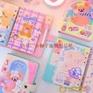 韓國少女心手帳本ig 風可愛卡通小熊本子手賬本可拆卸記事本品牌【小獅子】