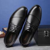 皮鞋 示度男士商務正裝皮鞋 時尚舒適系帶駕車男鞋 【創時代3C館】