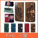 三星 S21 S21+ S21 Ultra S20+ S20 Ultra S20 EF 鑲鑽復古蝴蝶 手機皮套 掀蓋式 插卡 支架 保護套