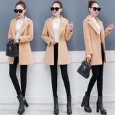 毛呢外套冬季外套女2018新款韓版時尚修身呢子大衣中長款秋冬毛呢外套女裝/米蘭世家