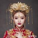新娘頭飾中式大氣皇后鳳冠古裝秀禾服古代結婚新款秀禾髮飾女 LJ9103【極致男人】