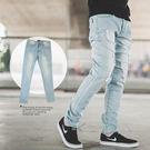 牛仔褲 淺色刷白小抓破小直筒牛仔褲【N9...