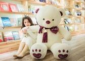 抱抱熊抱抱熊貓毛絨玩具七夕情人節禮物女孩娃娃大熊公仔送女友