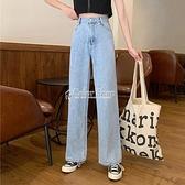 寬管褲 直筒高腰牛仔褲女寬鬆顯瘦2021新款夏季韓版泫雅九分小個子闊腿褲 快速出貨